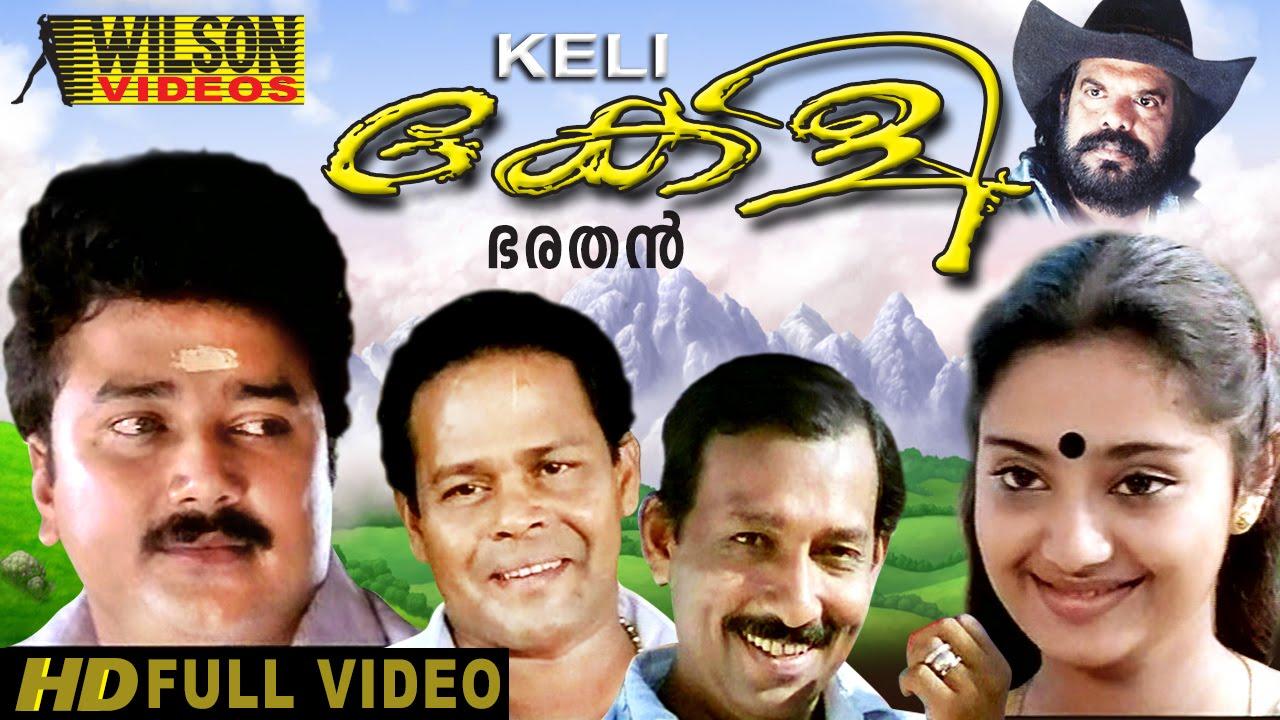 Innocent, Jayaram, Nedumudi Venu, and Charmila in Keli (1991)