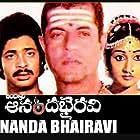 Ananda Bhairavi (1983)