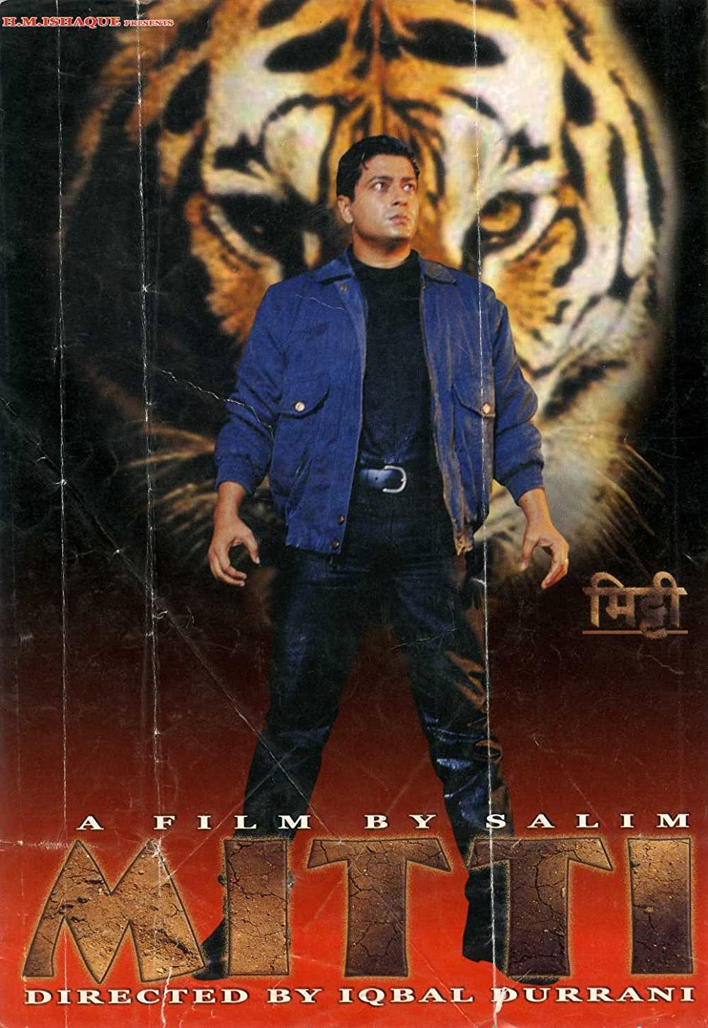 Mitti 2001 Hindi 400MB AMZN HDRip 480p ESubs Download
