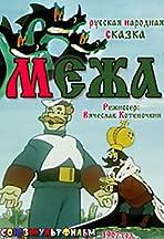 Mezha