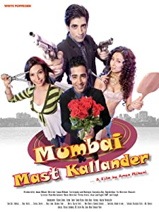 tamil movie Mumbai Mast Kallander free download