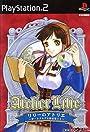 Atelier Lilie: The Alchemist of Salburg 3