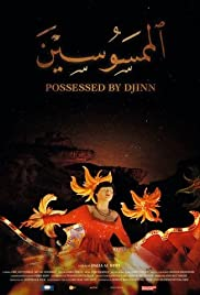 Possessed by Djinn Poster