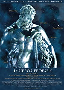 Watch free movie trailers Lysippos Epoesen none [[movie]