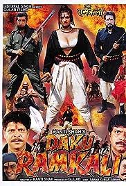 Daku Ramkali