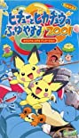 Pikachu's Winter Vacation 2001 (2000) Poster