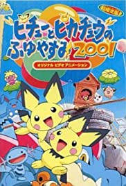 Pikachu's Winter Vacation 2001 Poster