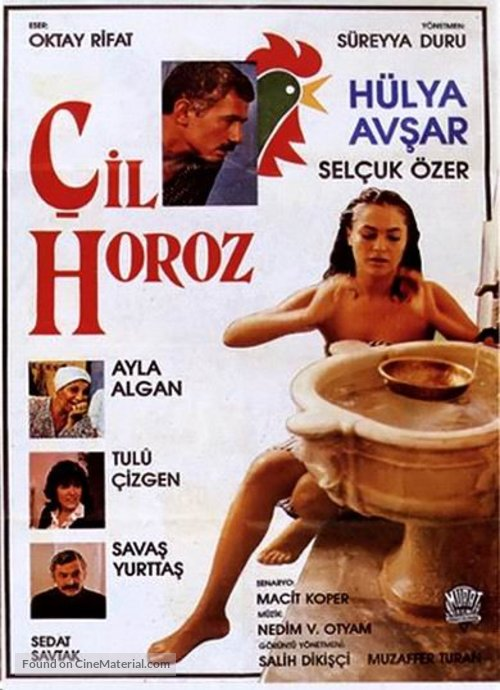 Çil horoz ((1988))