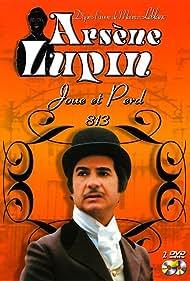 Arsène Lupin joue et perd (1980)