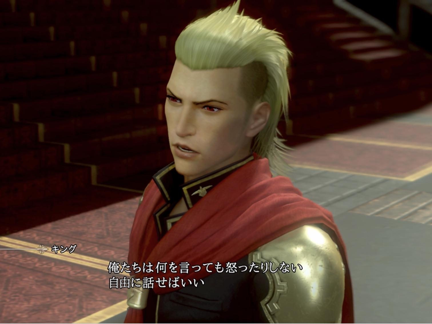Mike Vaughn in Final Fantasy Type-0 HD (2015)