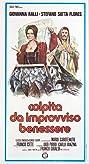Colpita da improvviso benessere (1976) Poster