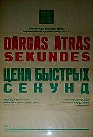 Tsena bystrykh sekund Poster