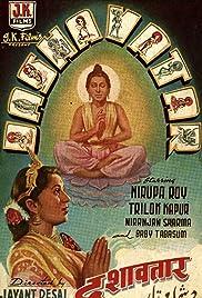 Dasavtaar Poster