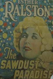 The Sawdust Paradise Poster