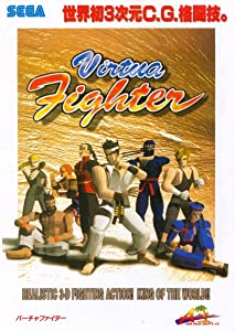 3gp free movie downloads Virtua Fighter Japan [mpeg]