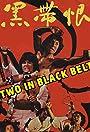 Two in Black Belt