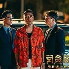 Philip Keung, Derek Tsang, and Chung-chi Cheung in 'S' fung bou (2016)