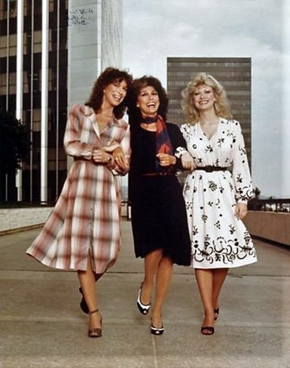 Rita Moreno, Valerie Curtin, and Rachel Dennison in 9 to 5 (1982)