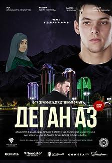 Degan Az (2015)