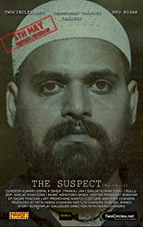 The Suspect (2017 Video)