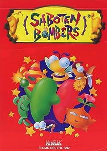 MP4 movie downloads ipad Saboten Bombers [mp4]