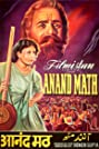 Anand Math (1952) Poster