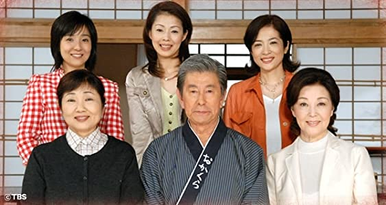Best free movie downloads sites Wataru seken wa oni bakari, Sugako Hashida [1920x1080] [640x480] [1280x720p]