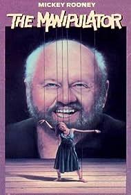 The Manipulator (1971) Poster - Movie Forum, Cast, Reviews