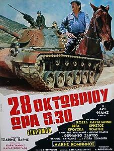 New action movies downloads 28i Oktovriou, ora 5,30 [iPad]