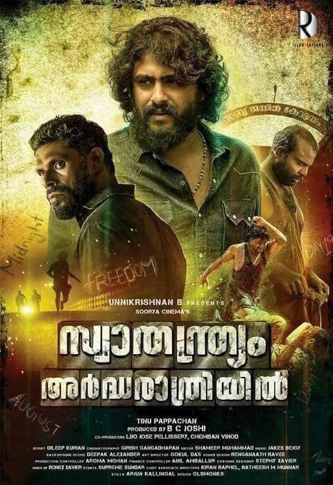 Swathanthryam Ardharathriyil (2018) Malayalam DVDRip x264 700MB Free Download