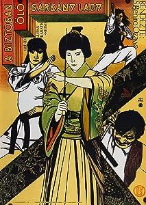 Onna hissatsu godan ken full movie in hindi download