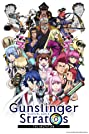 Gunslinger Stratos: The Animation (2015) Poster