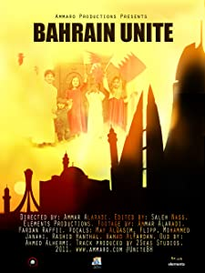 Old movies videos download Bahrain Unite [1280x960]