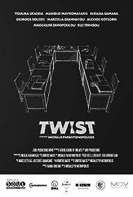 Twist (2016)