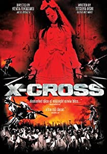 XX malayalam full movie free download