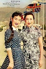 Primary photo for Hsiang Chun Li