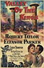 Valley of the Kings (1954) Poster