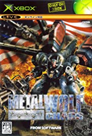 Metal Wolf Chaos Poster