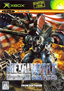 Metal Wolf Chaos download movies