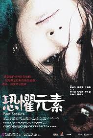 Hung geoi yuen so (2007)