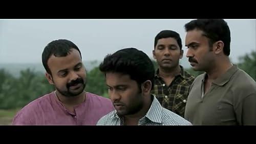 Polytechnic (2014) Trailer