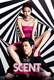 Gan-gi-nam(2012) Poster - Movie Forum, Cast, Reviews