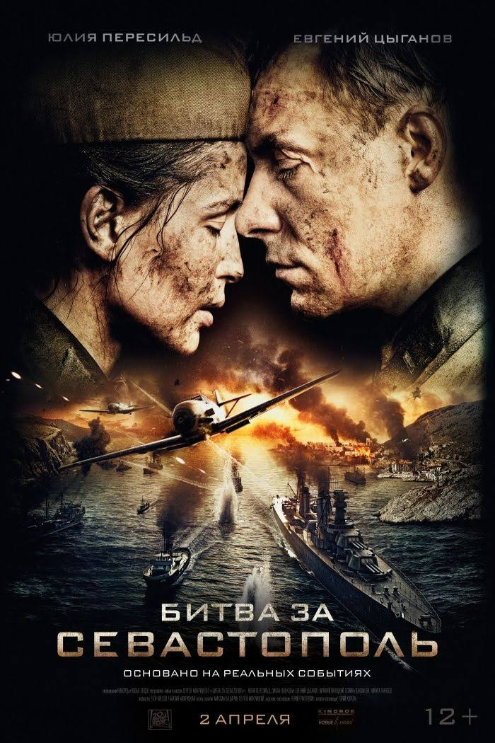 Battle for Sevastopol 2015 Hindi ORG Dual Audio 480p BluRay ESub 480MB Download
