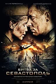 Bitva za Sevastopol (2015)