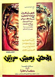 Downloading digital movies itunes El iteraf by [640x640]