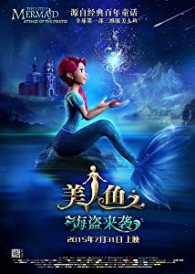 the little mermaid subtitles download
