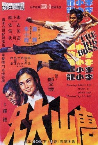 O Dragão Chinês [Dub] – IMDB 7.1
