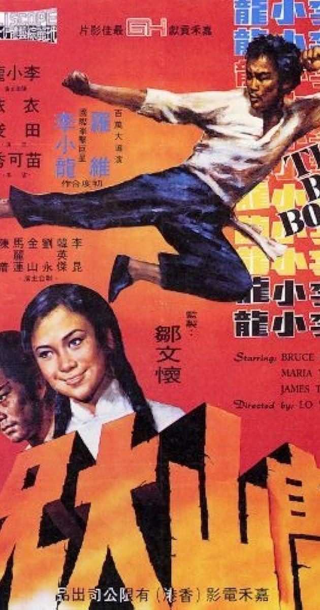 The Big Boss (1971) - IMDb