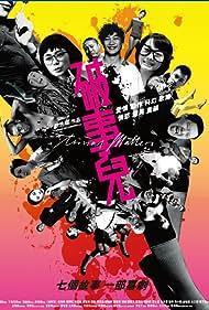 Por see yee (2007)