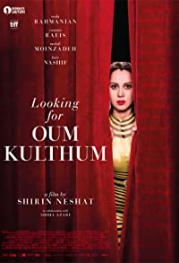 Primary photo for Looking for Oum Kulthum